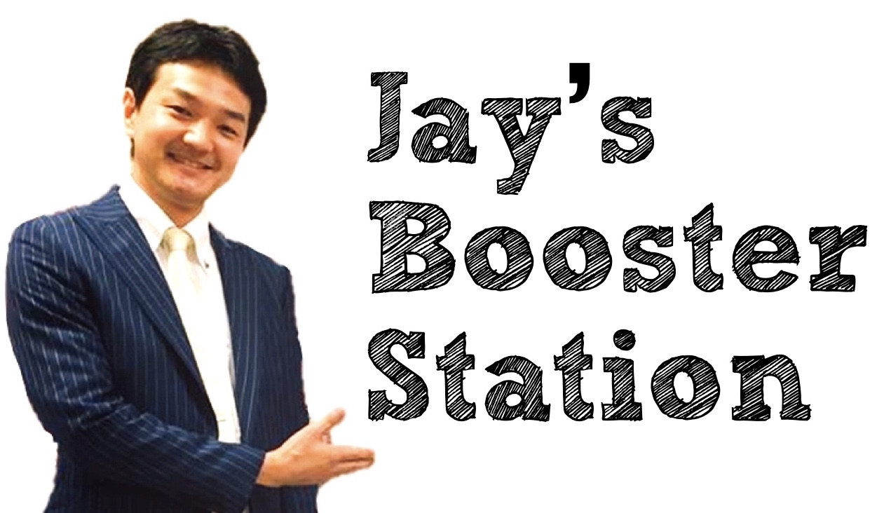 Jay's Booster Station